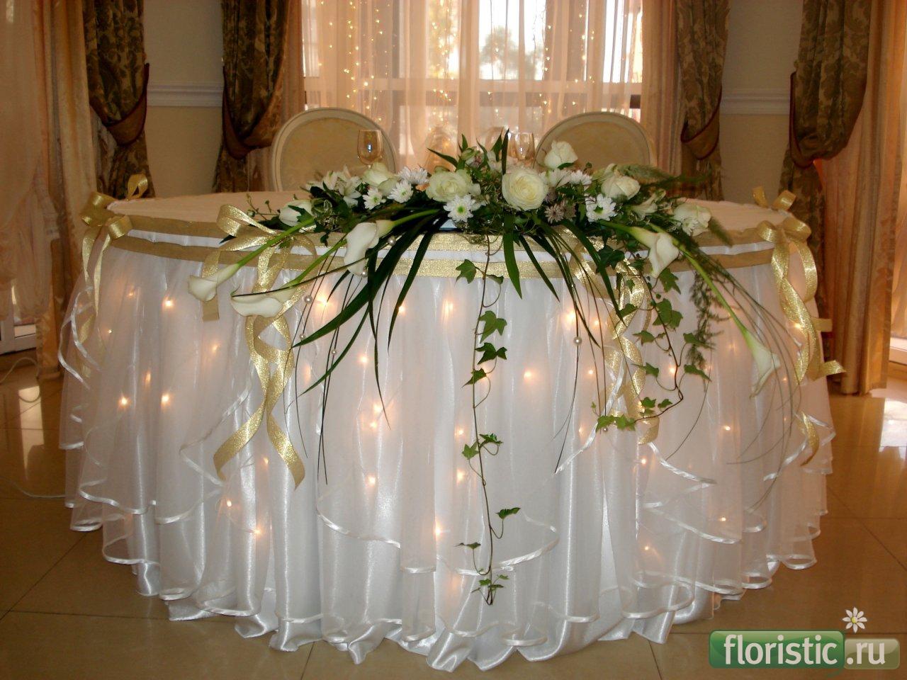 Идеи украшения свадебного стола своими руками фото 776