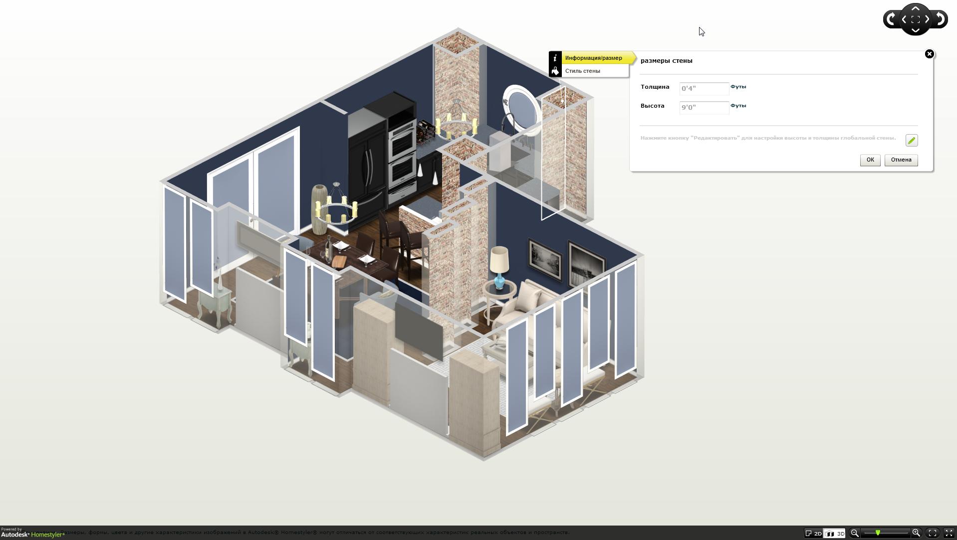 Программа моделирование зданий — img 14