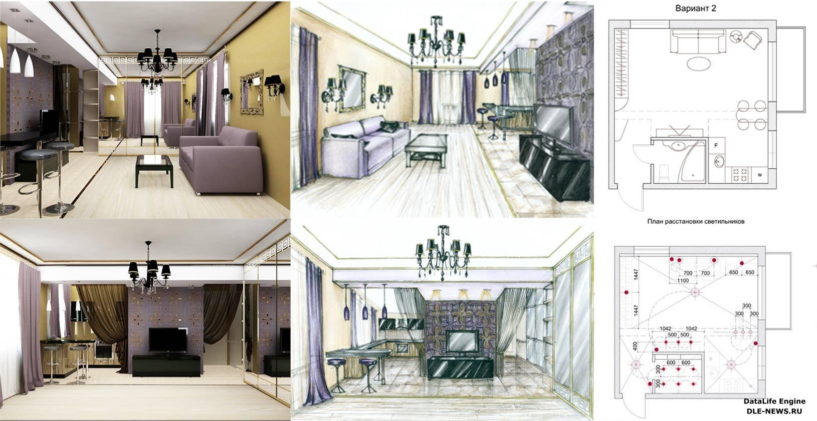 Дизайн проекты квартир в картинках