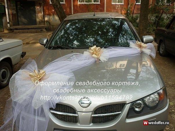 Свадебные цилиндры на машину своими руками фото 32