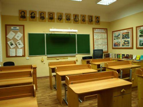 Папка оформляем кабинет русского языка и литературы ' - Тать