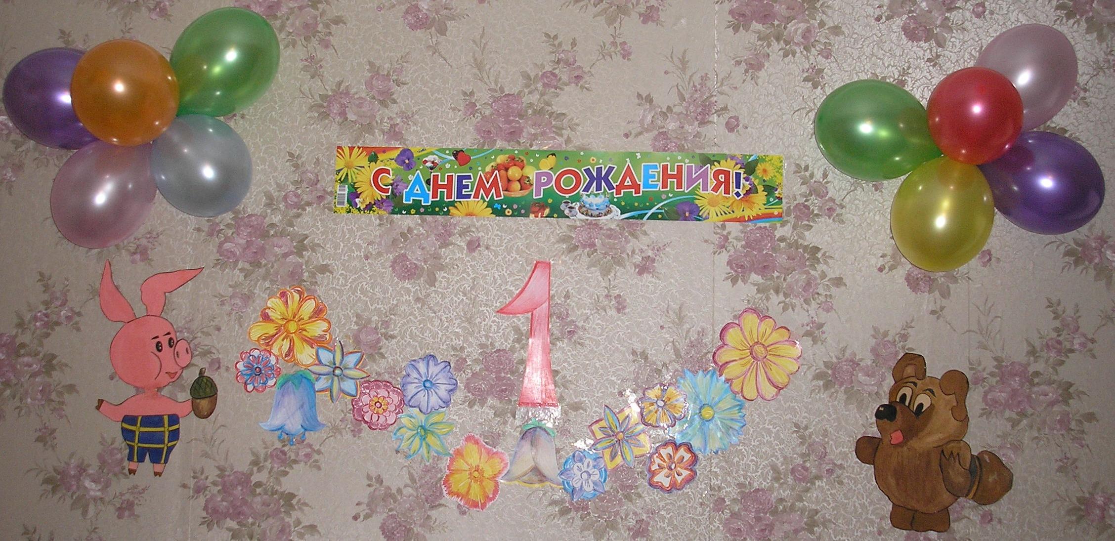 Украшение воздушными шарами день рождения своими руками фото 917