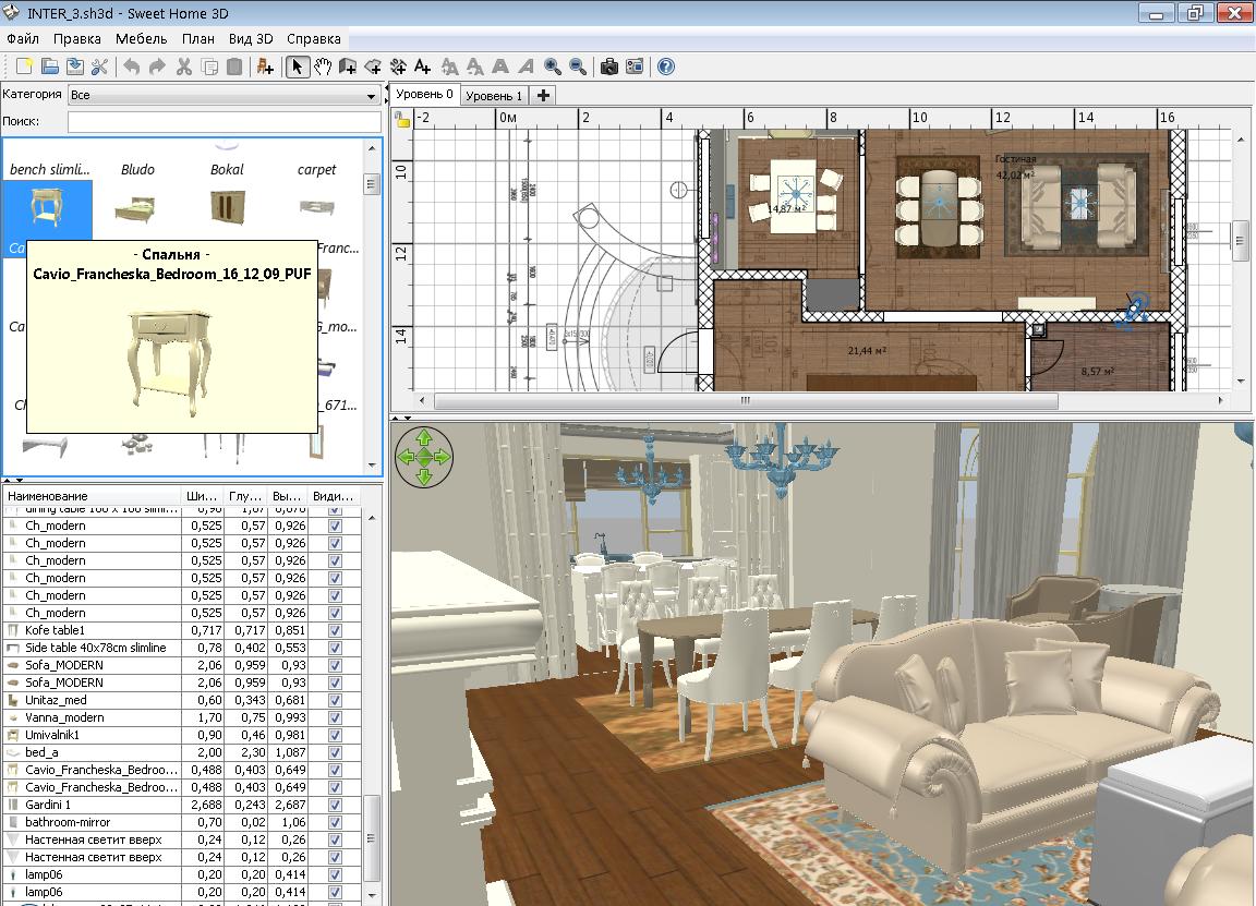 Скачать программа дом проект 3d программы для анимация скачать