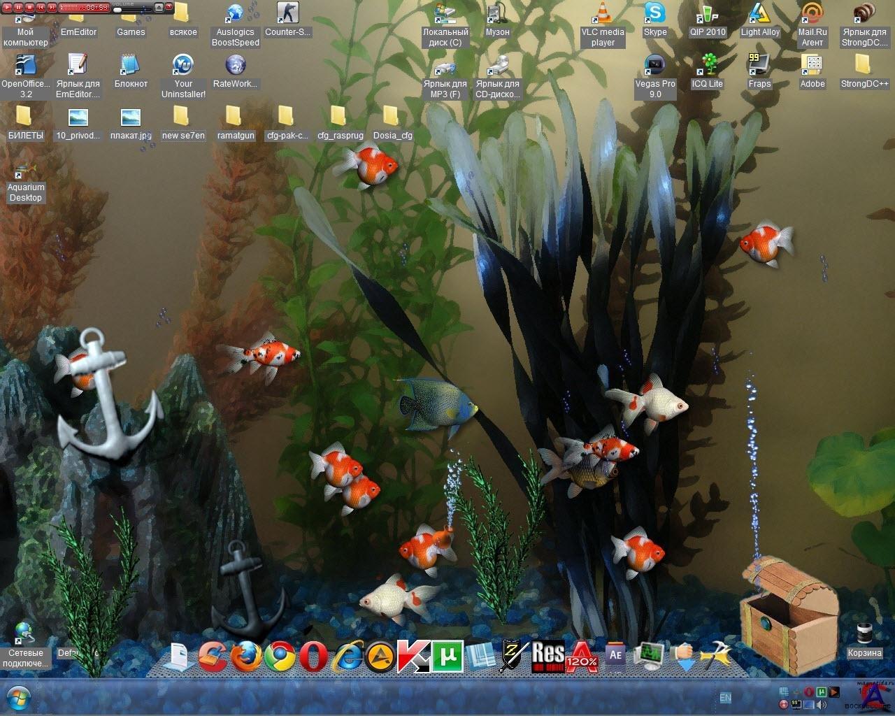Скачать Живые Обои На Пк Windows 7