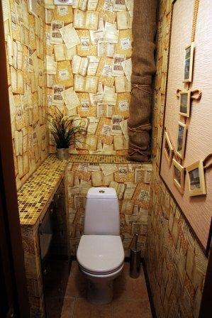 Туалет дизайн фото 2 кв м