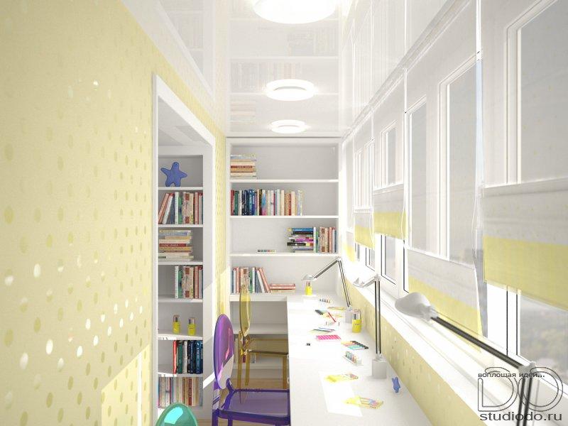 Подростковая комната с совмещенным балконом.