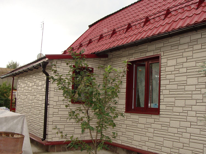 Сайдинг для обшивки дома  купить сайдинг в Москве