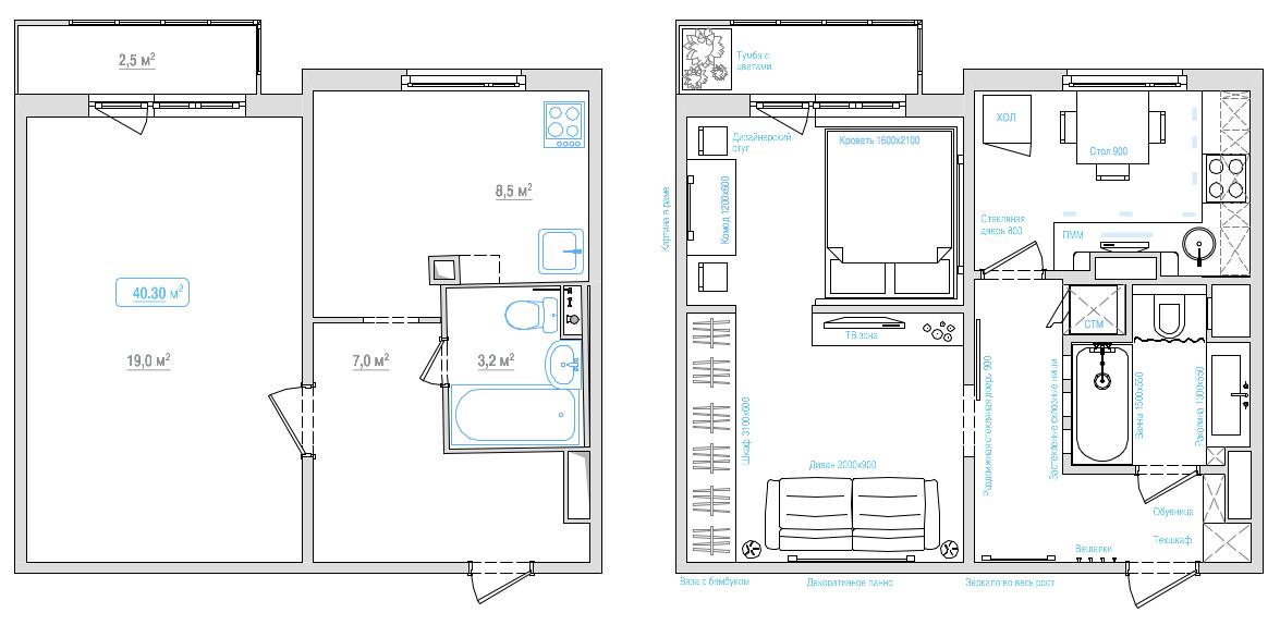 """Планировка однокомнатной квартиры п-44т """" современный дизайн."""