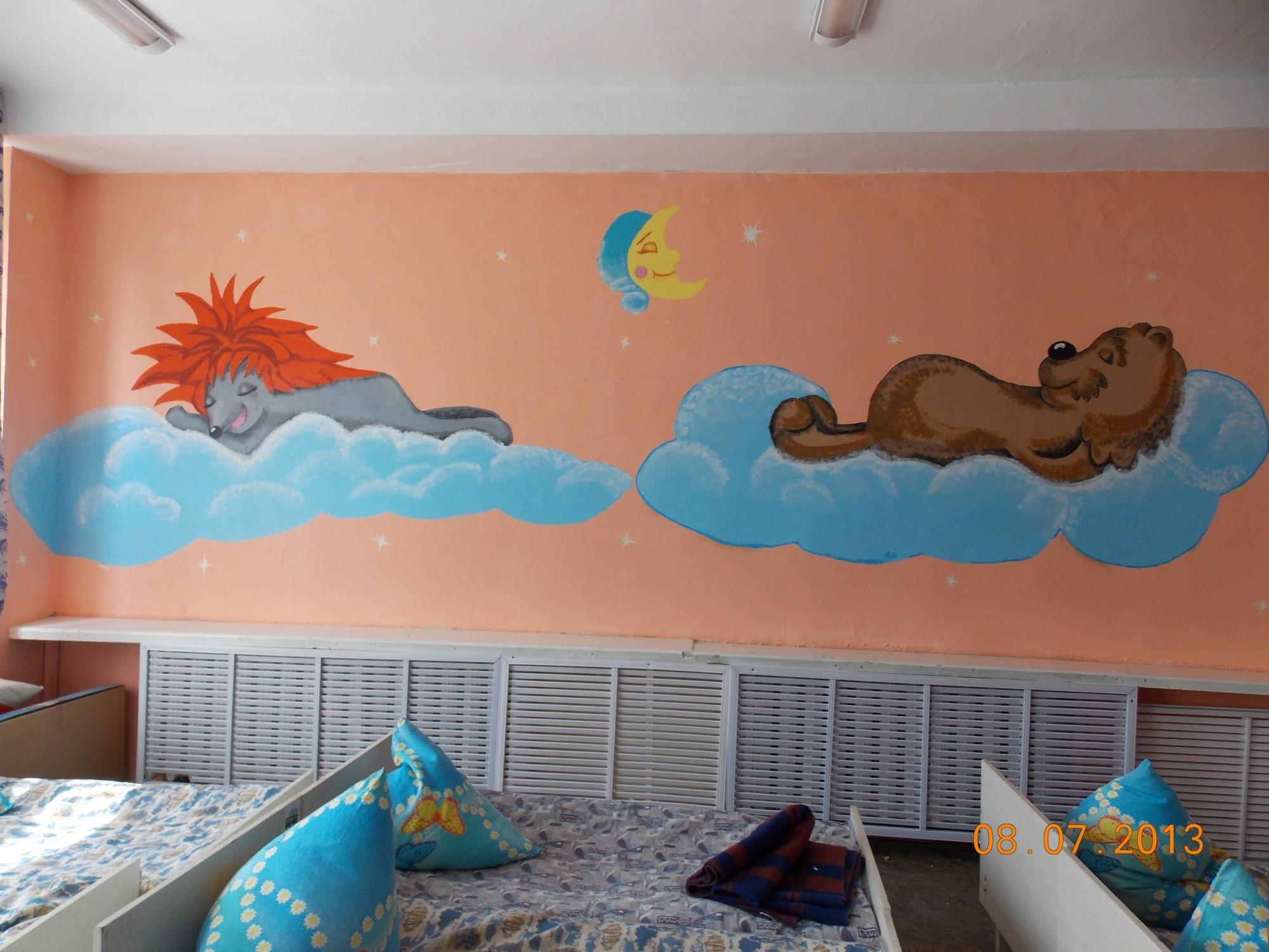 Как своими руками украсить стены в детском саду своими руками фото 61
