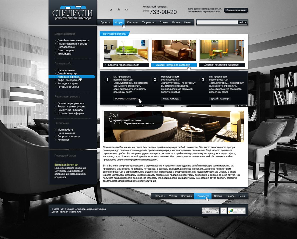 Сайты для дизайнеров хорошего разрешения