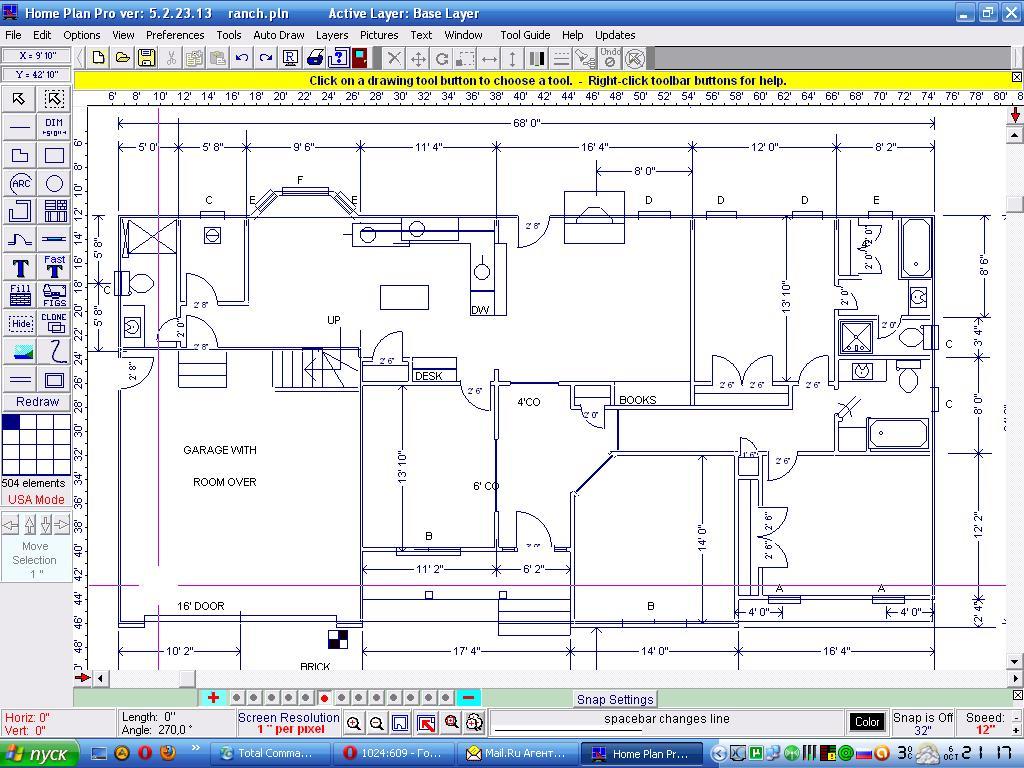 программа для чертежа плана дома скачать бесплатно - фото 5