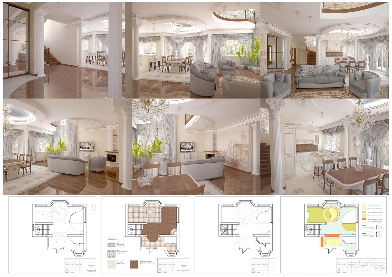 Дизайн проекты интерьеров