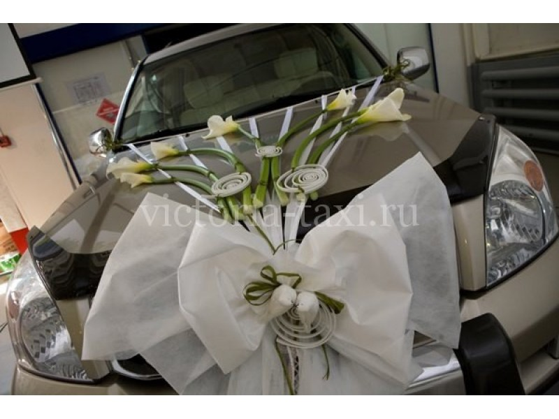 Украшение из цветов на свадебную машину мастер класс - Поселок Лесной родник