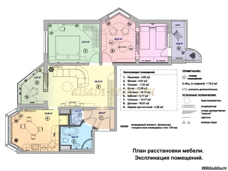 Дизайн трехкомнатной квартиры в п44т с