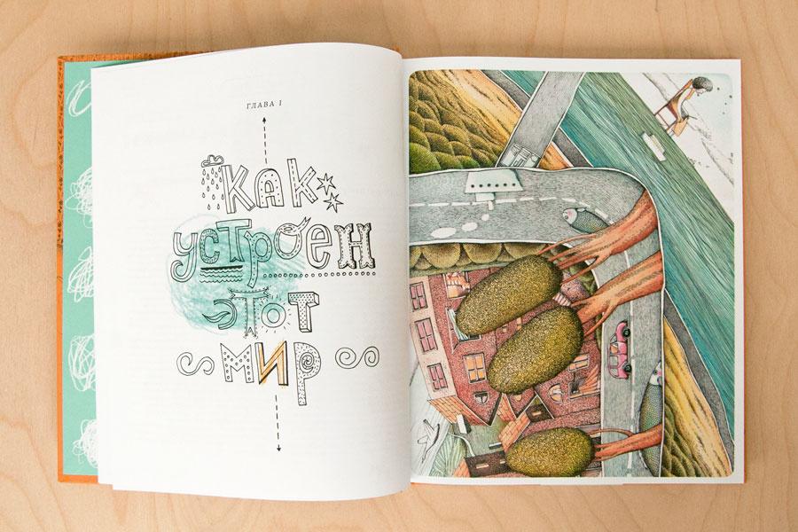 Книжка для дизайна