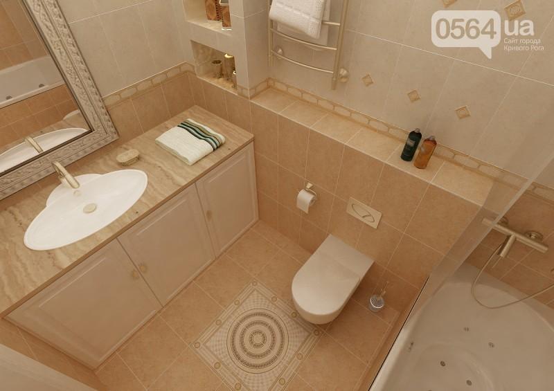 Ванна и туалет дизайн 5 кв м