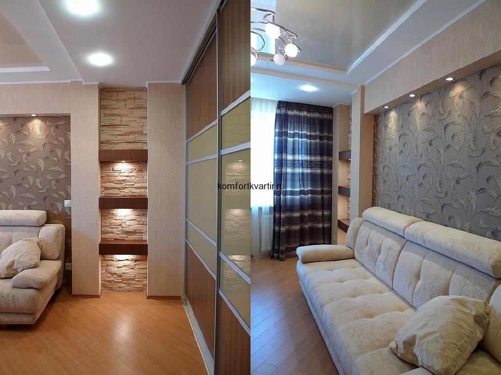 Дизайн двухкомнатной квартиры 60 кв
