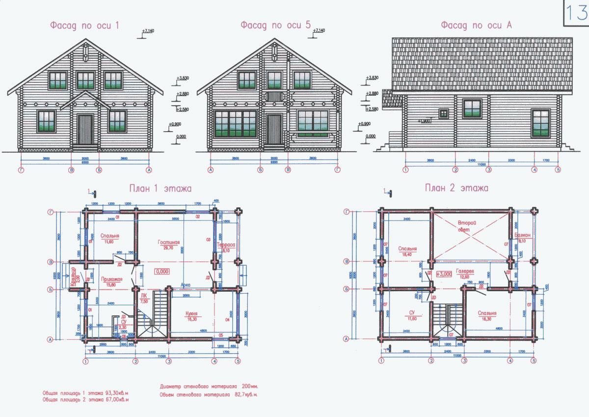 Проекты домов и чертежи