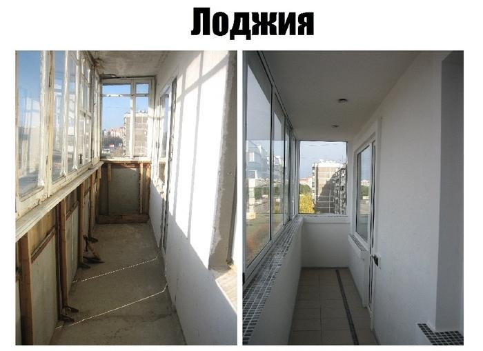 ремонт квартиры фото до и после
