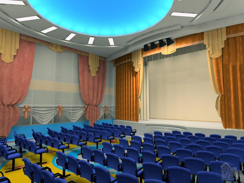 Дизайн актового залу