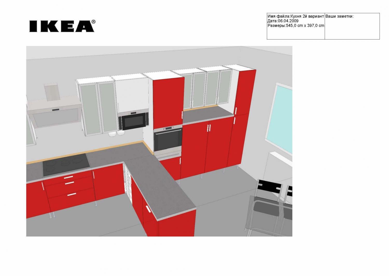 Программа для создания дизайна квартиры для mac