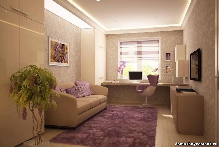 """Дизайн двухкомнатной квартиры п-44 """" современный дизайн."""