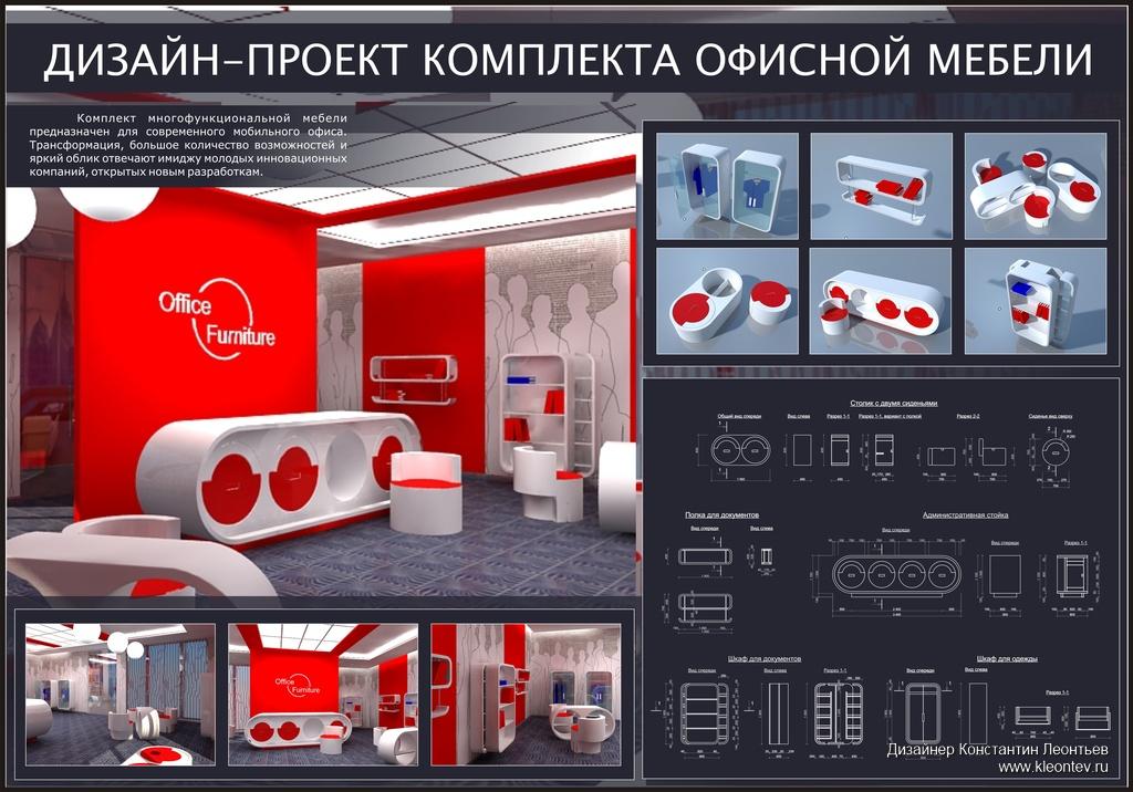 Планшеты с дизайн проектом