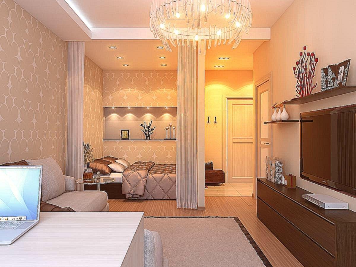 Дизайн квартир одна комнатной