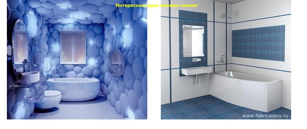 Водопровод из скважины в частный дом своими руками
