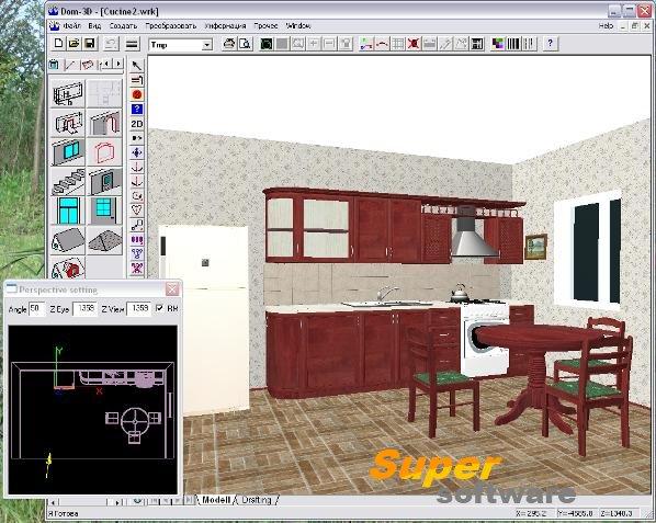 Программа для дизайна интерьера и планировки квартиры: топ лучших для визуализации