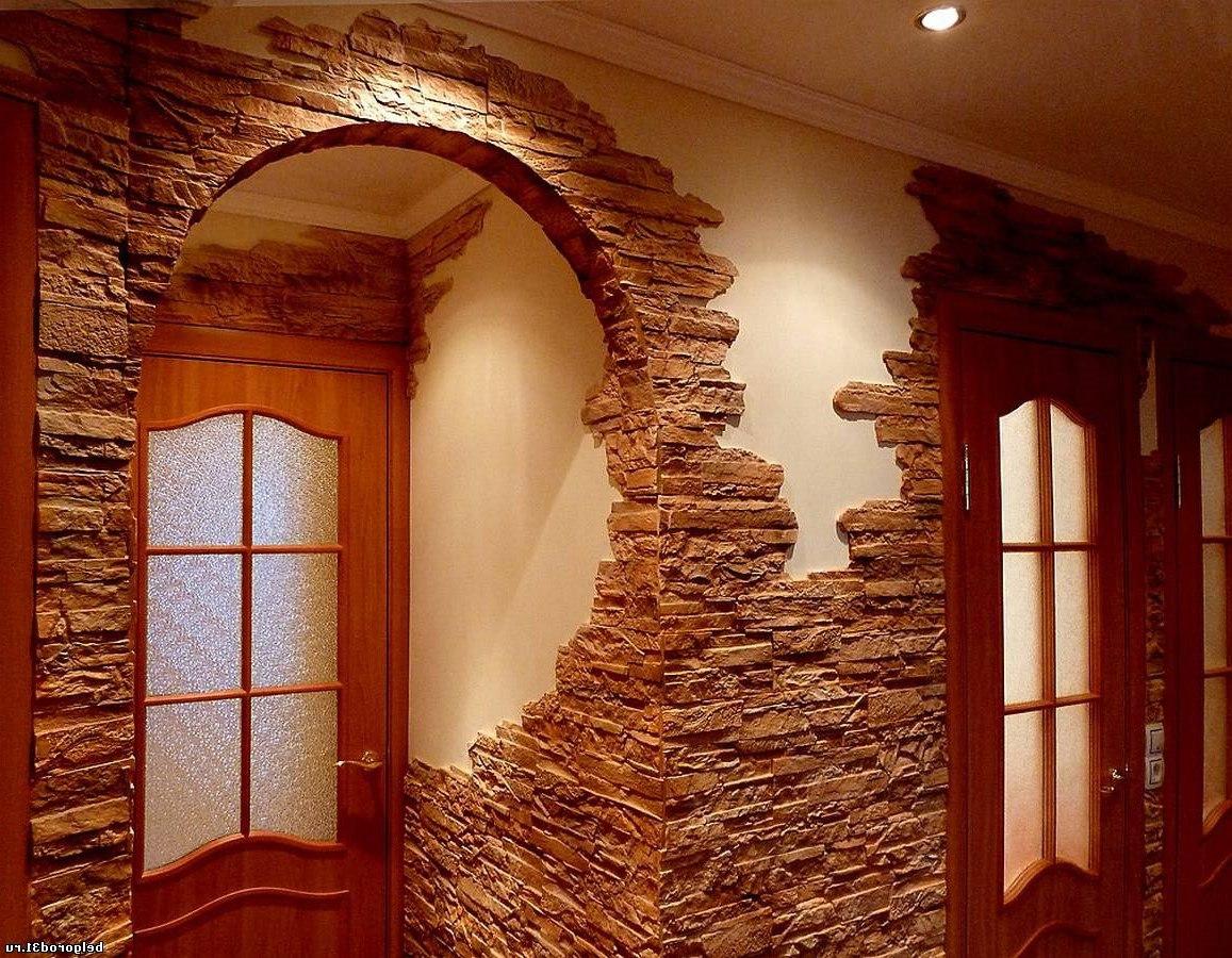 Отделка арки декоративным камнем в квартире своими руками фото