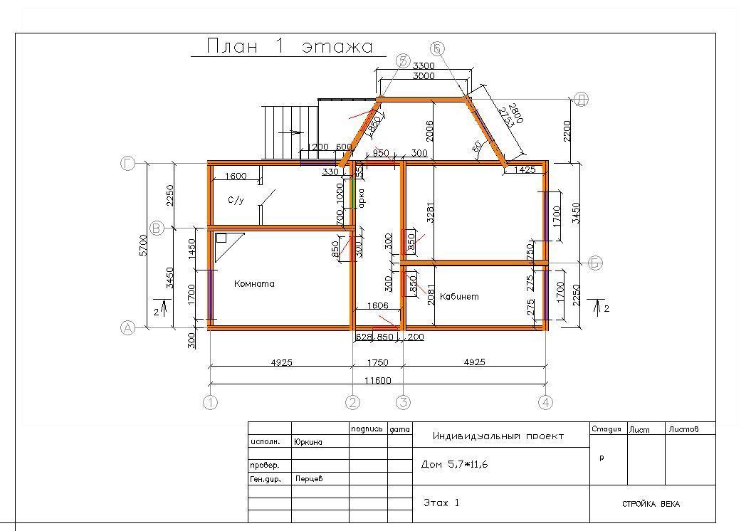 Построить дом своими руками из бруса пошаговая инструкция