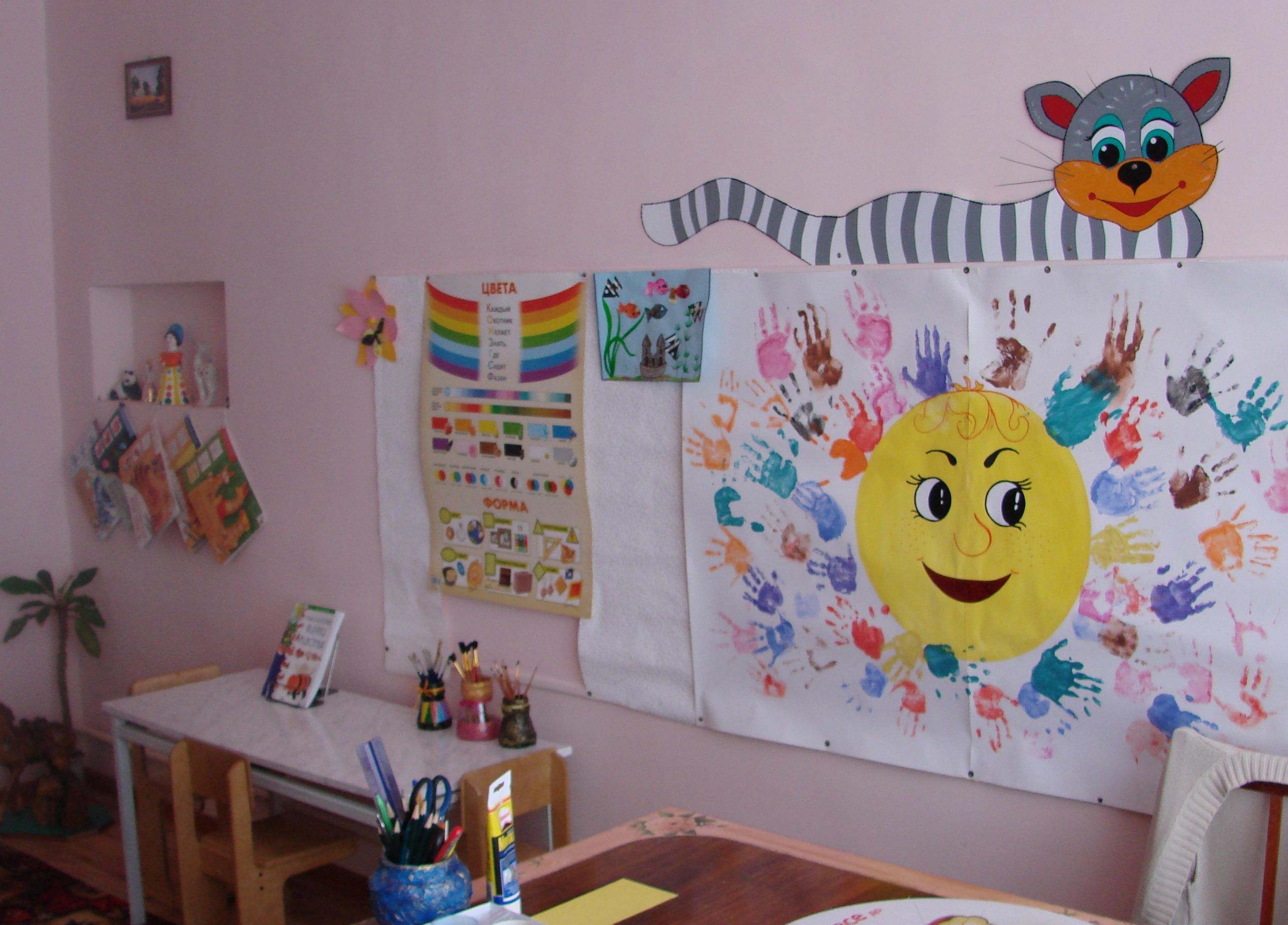 оформление кабинет психолога в доу фото