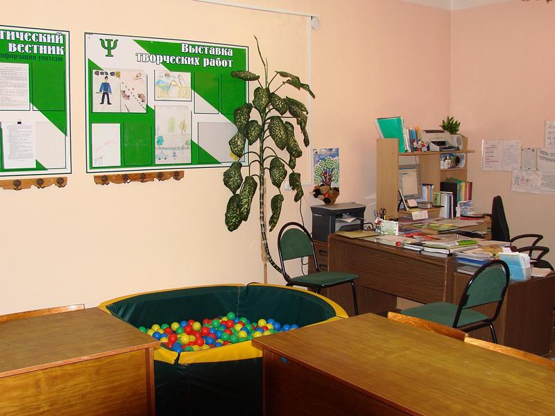 кабинет психолога оформление фото в школе