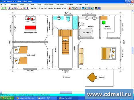 Программы чтобы нарисовать проект домам самому