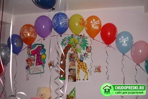 как можно украсить комнату на день рождения своими руками