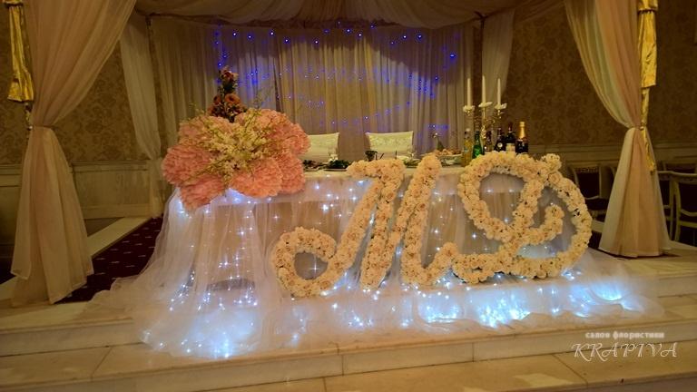 Украсит комнату к годовщине свадьбы