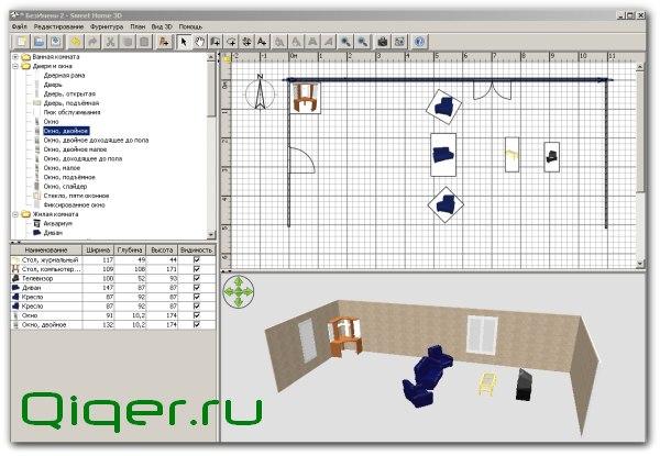 Скачать программу для создания интерьера комнат