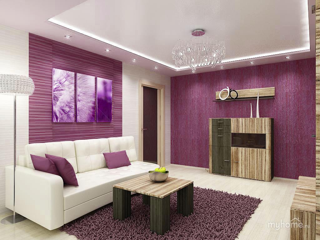 Дизайн комнаты 18 квм спальни гостиной в сиреневых тонах