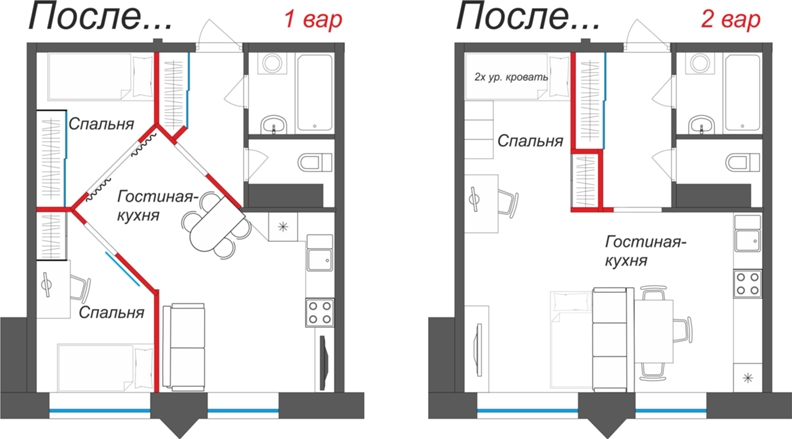 Перепланировка двухкомнатной квартиры серии II-18 №1