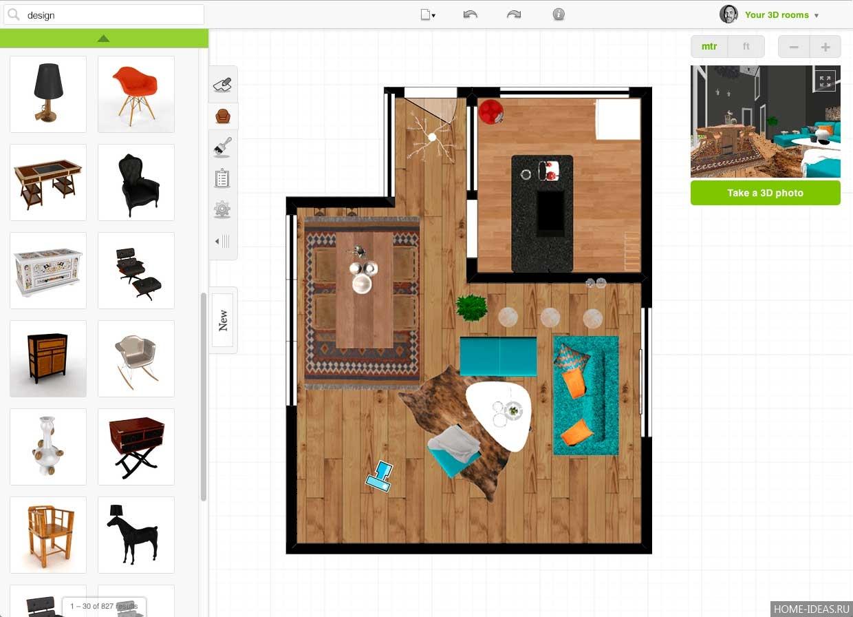 Дизайн дома онлайн 3d на русском