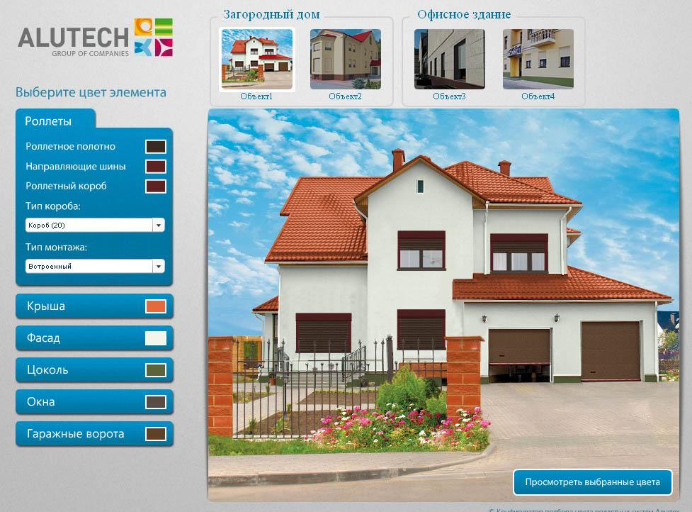Программы для раскраски фасада