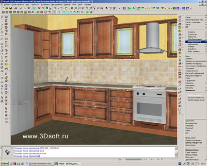 """Программа дизайна интерьера кухни """" Современный дизайн"""