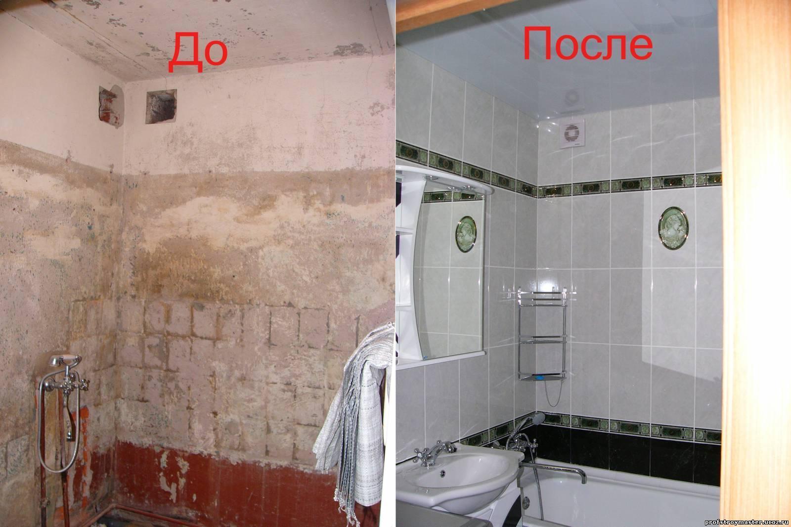 Ремонт санузлов и ванных комнат