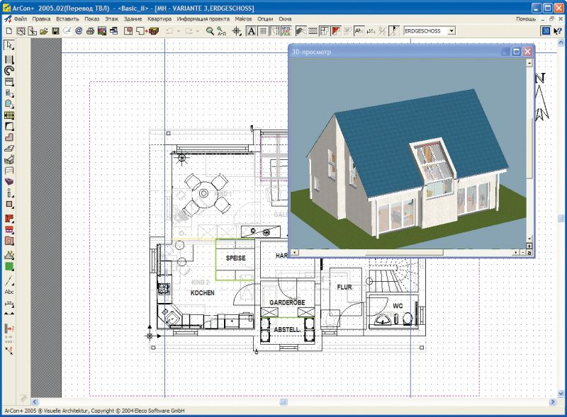 Как сделать проект постройки 962