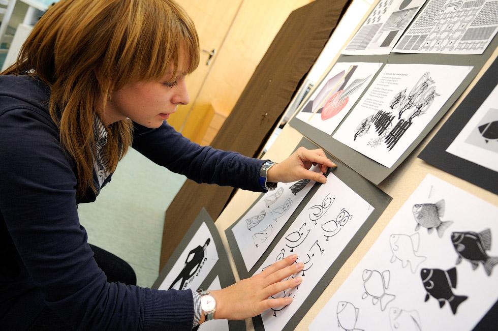 Институт дизайна или художественный