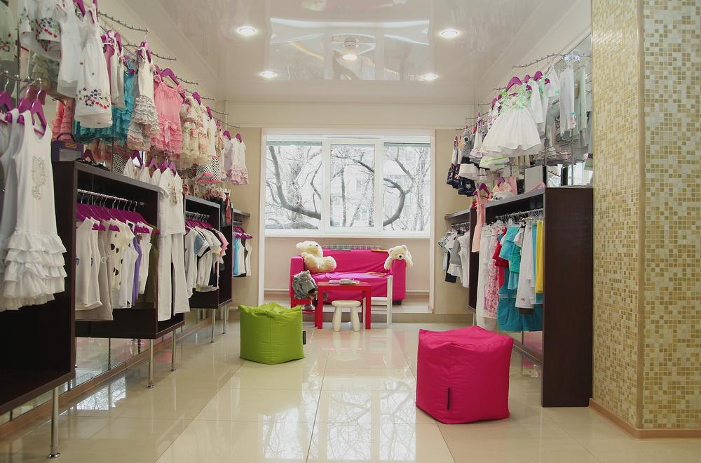 Магазины Детской Женской Одежды