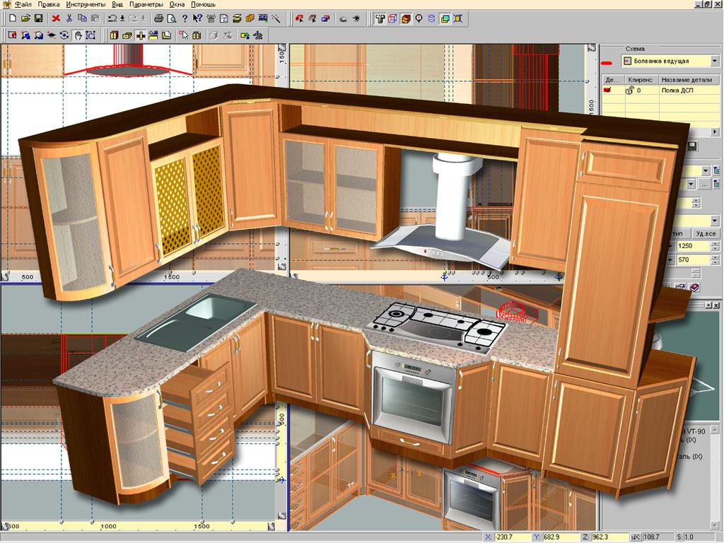 Как самостоятельно создать проект кухни