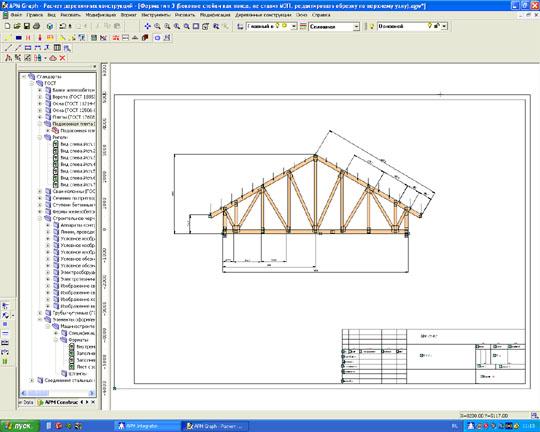 программа для проектирования деревянных домов бесплатно скачать бесплатно - фото 4