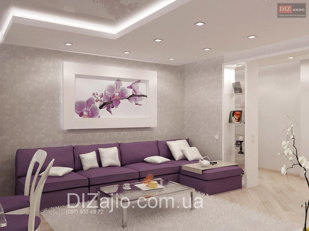 Дизайн зала в сиреневых тонах фото и идеи